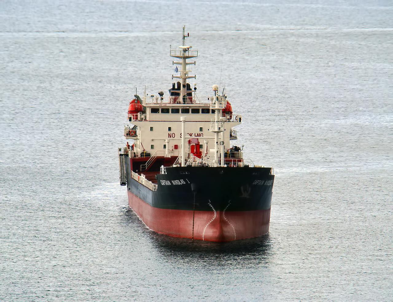 Captain Nikolas I