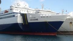 ARIADNE BACK TO PERAMA SHIPYARD