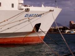 diagoras bow @piraeus 181205
