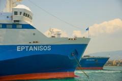 Eptanisos & Blue Horizon