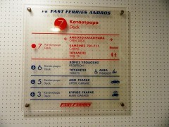 Fast Ferries Andros Deck List