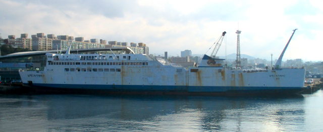 Namhae Gosok Car Ferry 7