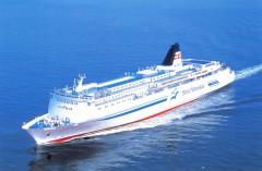 Ferry Shirakaba
