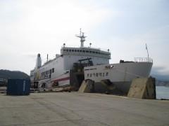 Hanil Car Ferry No. 1
