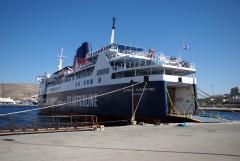 Express Santorini