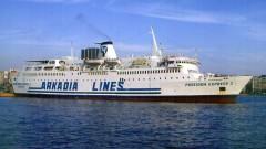 Poseidon Express 2@Piraeus