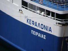 nKefalonia name 270413 b