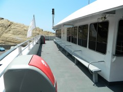 Master Jet Sun Deck
