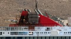 Nissos Mykonos - Funnel Repairs