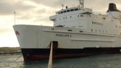 PENELOPE A