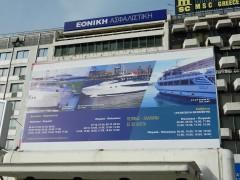 Piraeus Salamina Ships Advs