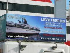 Leve Ferries Kiosk