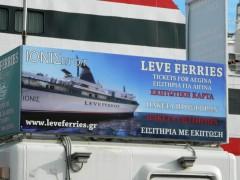 Leve Ferries Kiosk