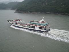 Sinan Ferry 2
