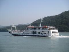 Sinan Ferry 5