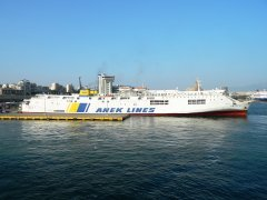 Kriti I with Blue Star Ferries Banner
