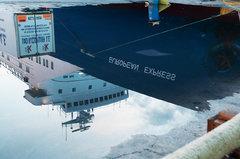European Express