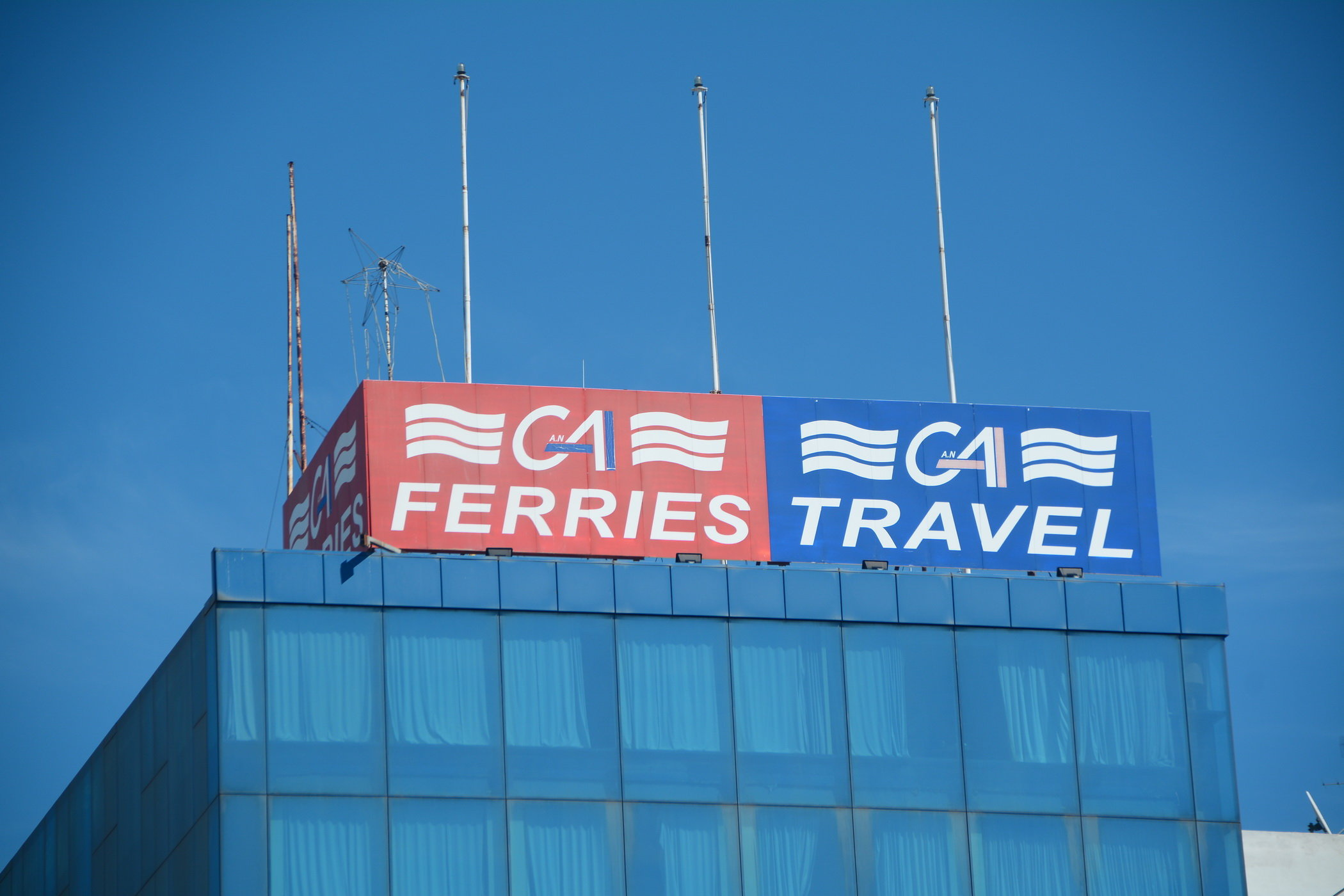 large.5ac8806e06ff6_GAFerries_banners_re