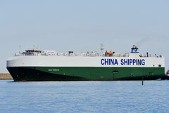 CSCC Shanghai_28-06-18_Livorno