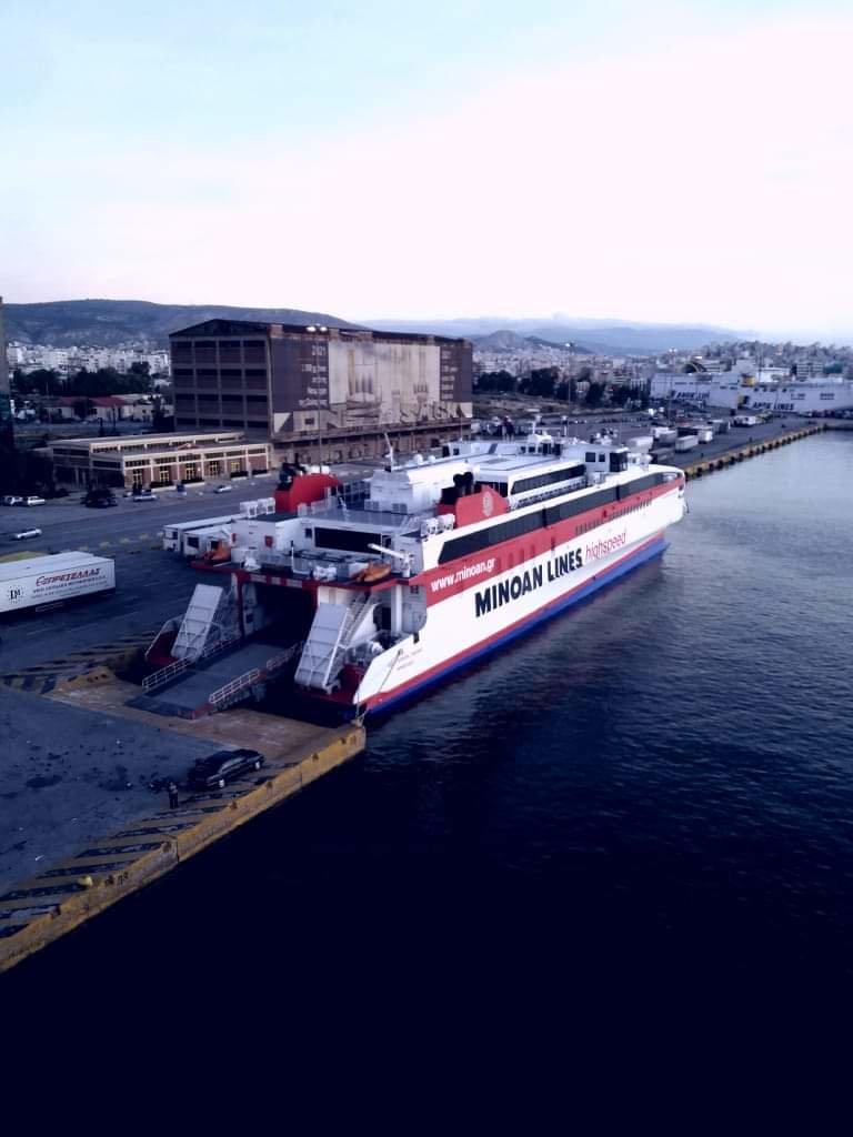 Santorini Palace @Piraeus port 04/11/18