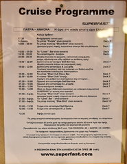 Superfast XI_cruise programme