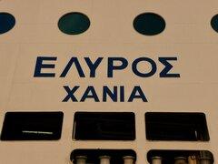 elyros @ piraeus