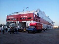Mykonos Palace @ Piraeus