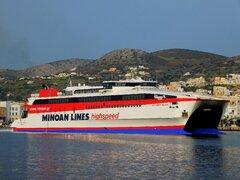 Santorini Palace - Syros