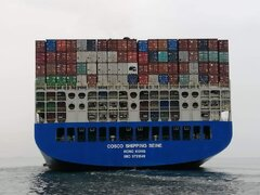 COSCO Shipping Seine