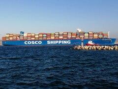Cosco Shipping Universe@Neo Ikonio_29/7/2019