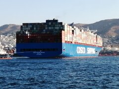 COSCO Shipping Universe