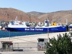 Blue Carrier 1@Drapetsona_29/7/2019