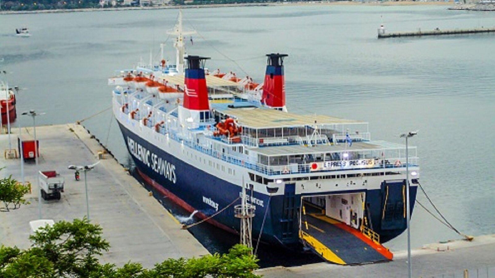 EXPRESS PEGASUS at Kavala Port