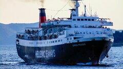 EXPRESS PEGASUS entering in Port of Kavala