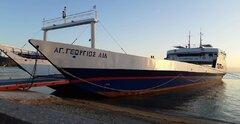 Agios Georgios Aidipsou@agiokampos