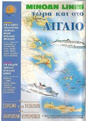 Minoan Lines old aegean advert.jpg