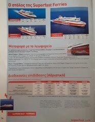 Superfast ferries brochure 2011