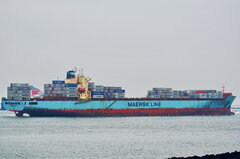 Maersk Idaho