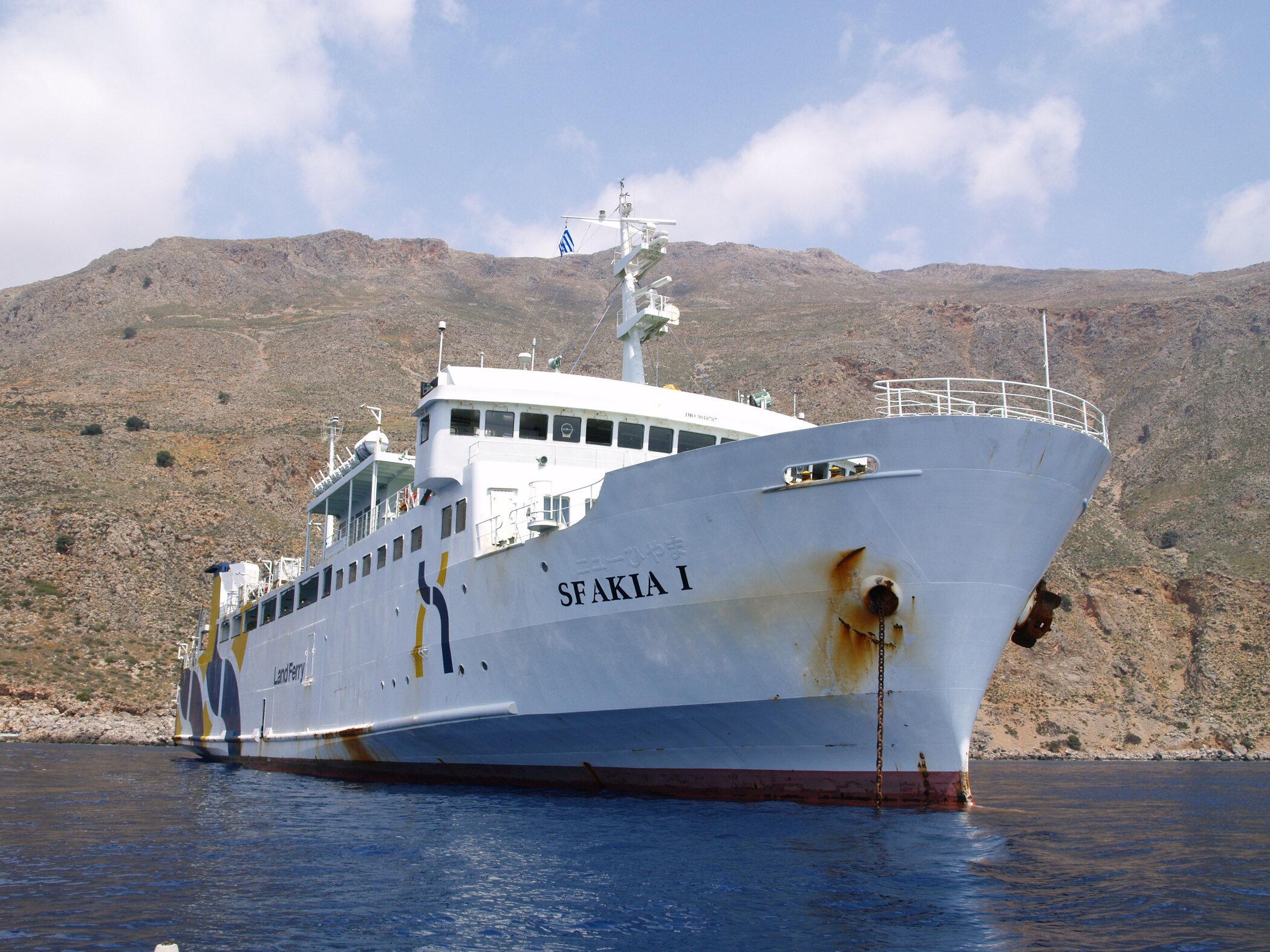 Sfakia I off the coast of Loutro - Maiden Arrival - 27/04/2010