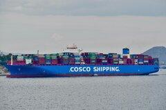 COSCO Shipping Alps_24-06-20_Piraeus