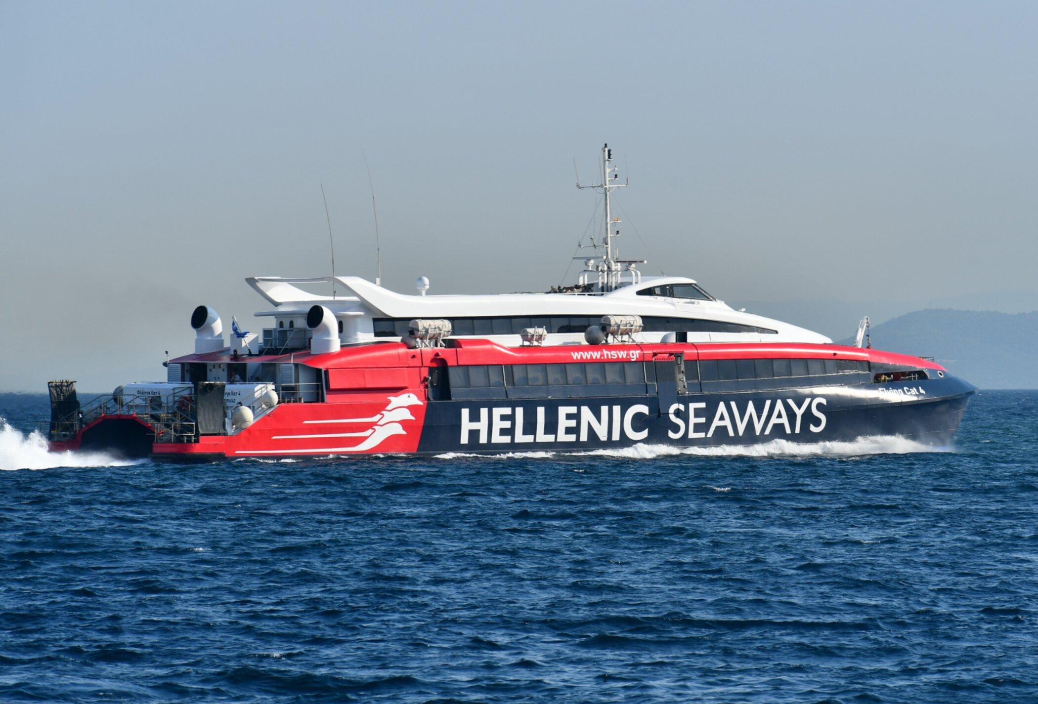 Flyingcat 4_17-07-20_Piraeus