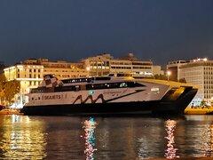 World Champion Jet @Piraeus