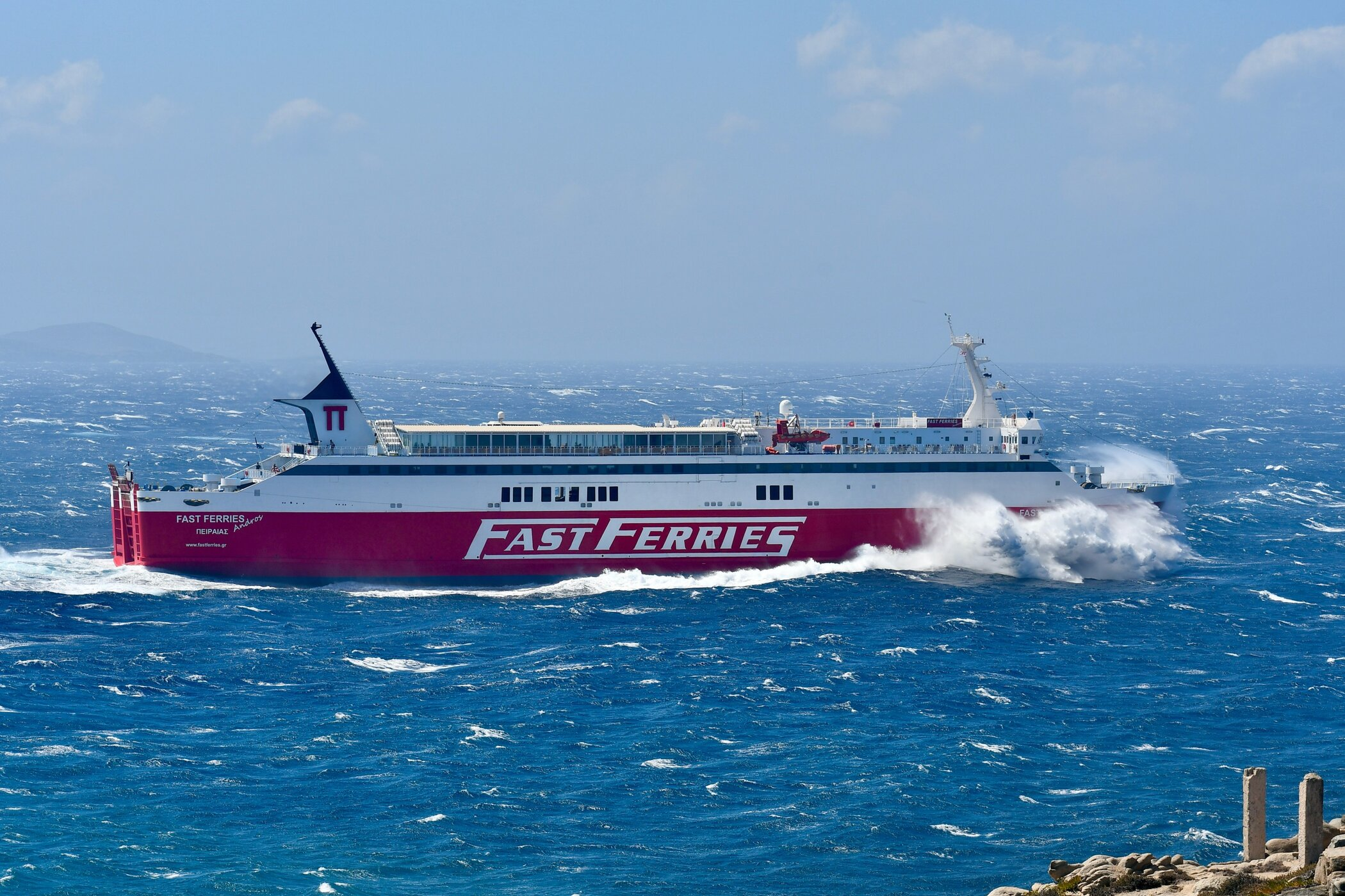 Fast Ferries Andros_09-09-20_Mykonos_2