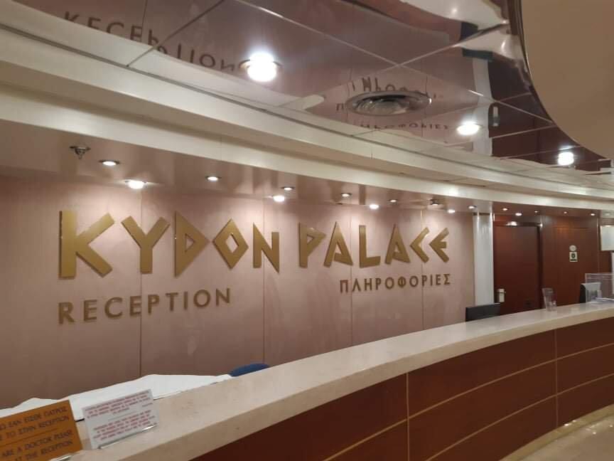 Kydon Palace-reception