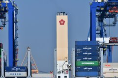 OOCL Indonesia_funnel