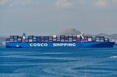COSCO Shipping Nebula