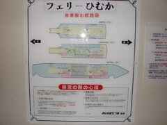 Ariadne deck plan