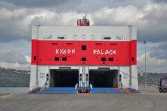Kydon Palace
