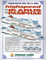 Minoan Lines 1998 Advertisment
