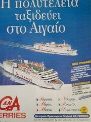 GA Ferries